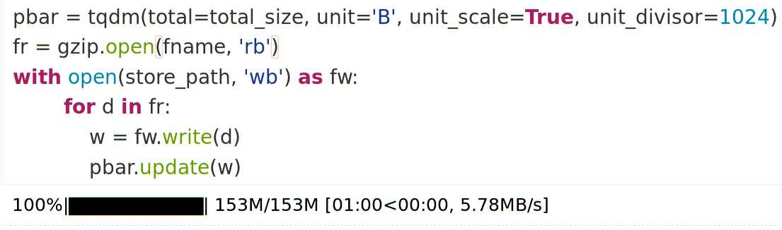 Pythonプログラミング:gzip解凍進行状況をtqdmで視覚化する